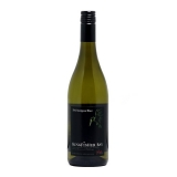 Saint Clair - Sauvignon Blanc Kingfisher Bay